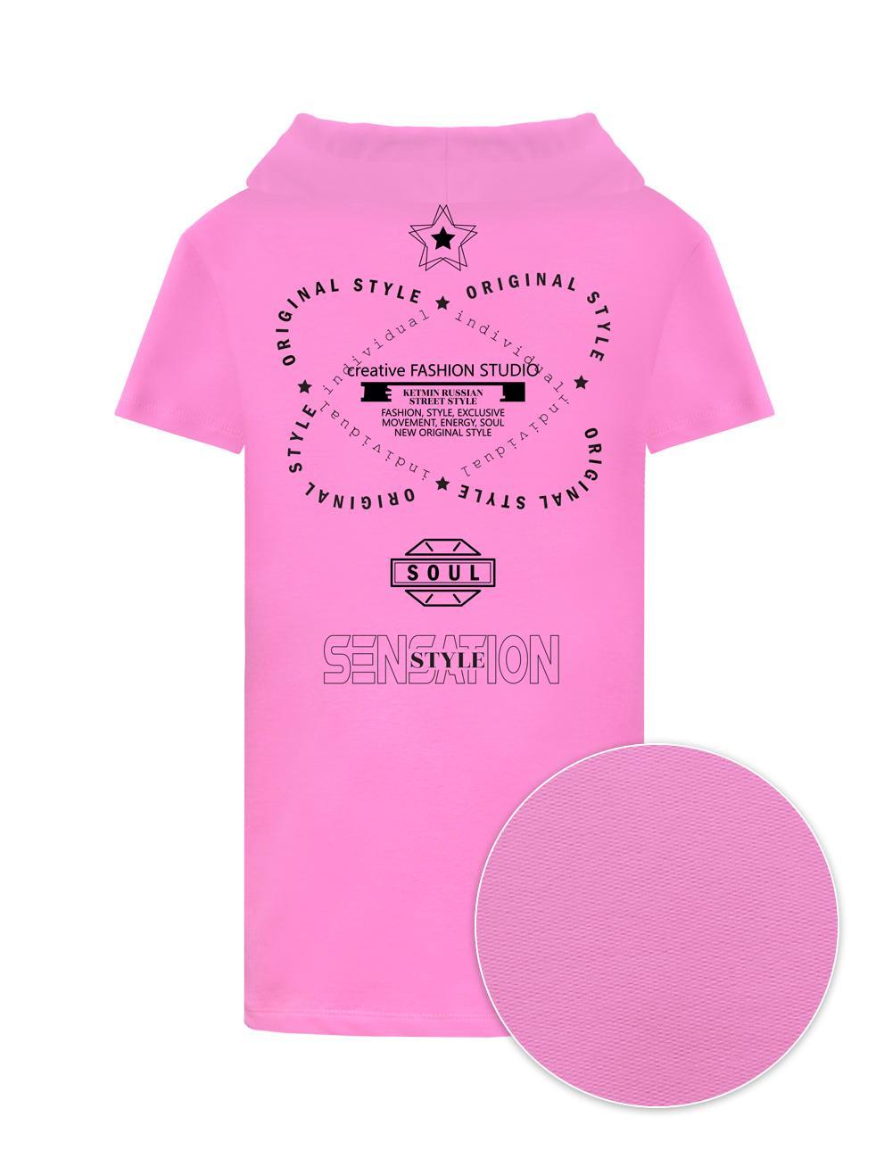 Платье-туника для девочки KETMIN Sensation цв.Розовый