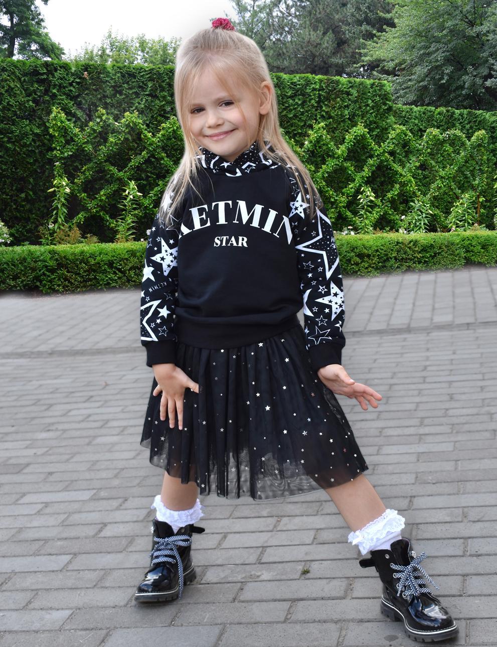 Детское худи с капюшоном KETMIN STAR реглан цв.Чёрный
