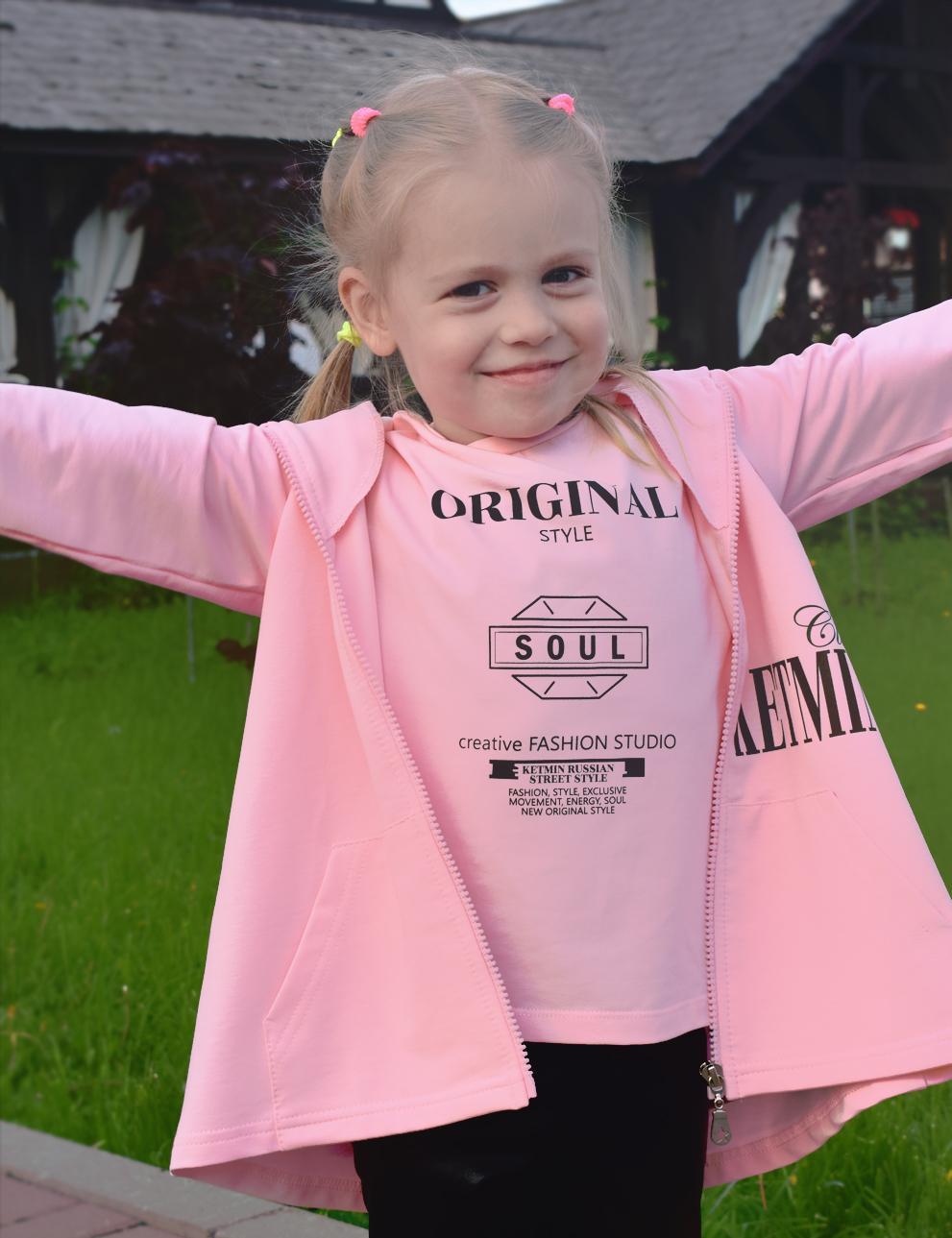 Толстовка детская на молнии KETMIN CLUB цв.Розовый