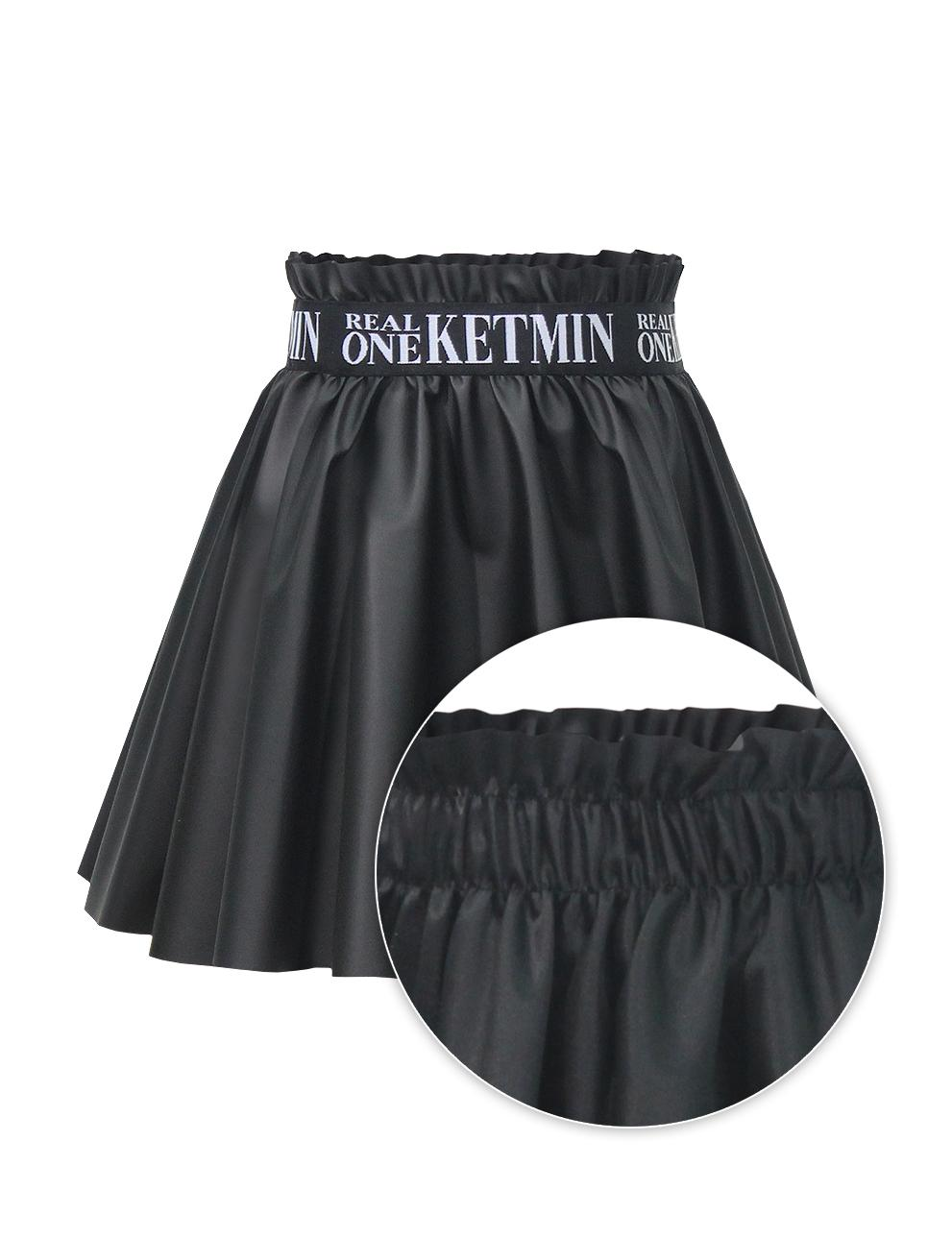 Юбка для девочки Real One KETMIN Эко кожа цв.Чёрный