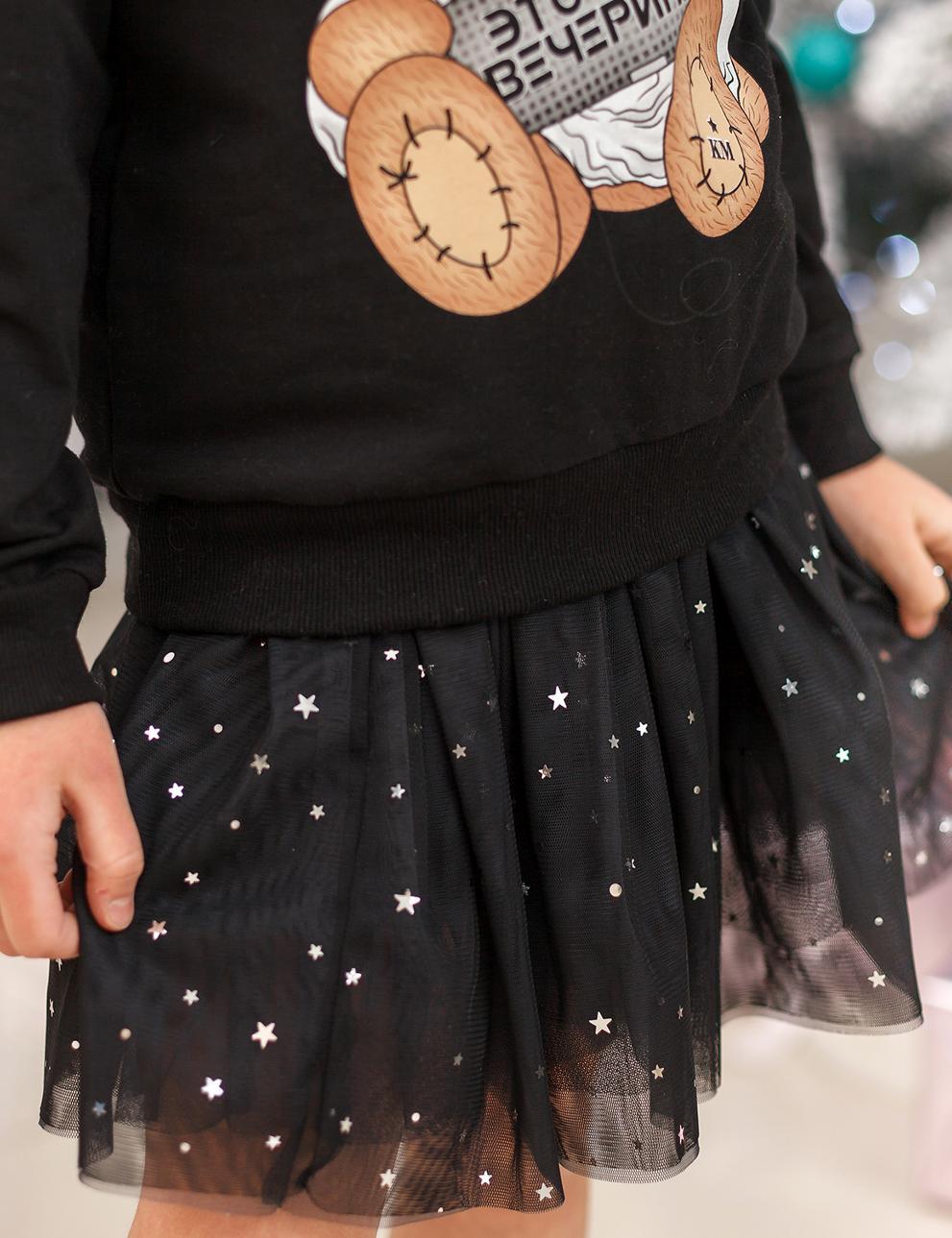 Юбка для девочки Miss KETMIN Звёздочки на чёрном
