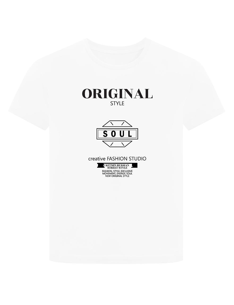 Детская футболка KETMIN Sensation цв.Белый