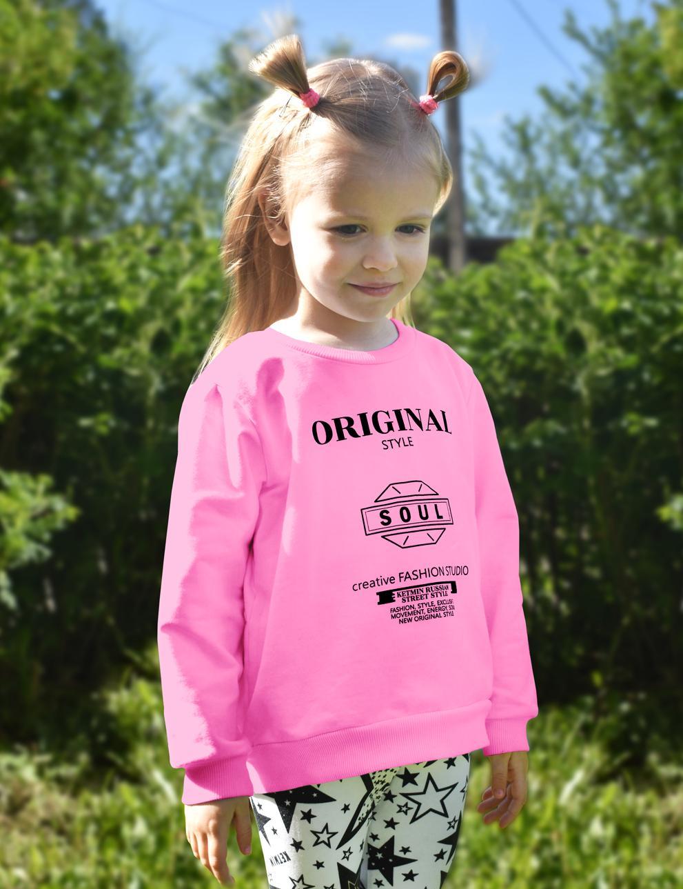 Свитшот детский KETMIN Sensation цв.Розовый
