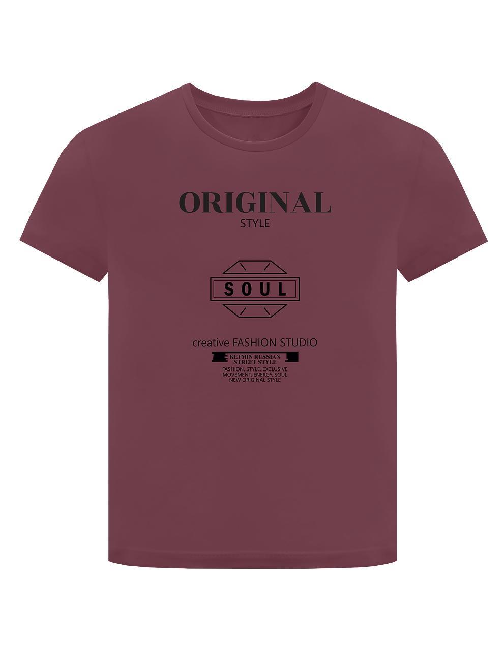 Детская футболка KETMIN Sensation цв.Бордовый