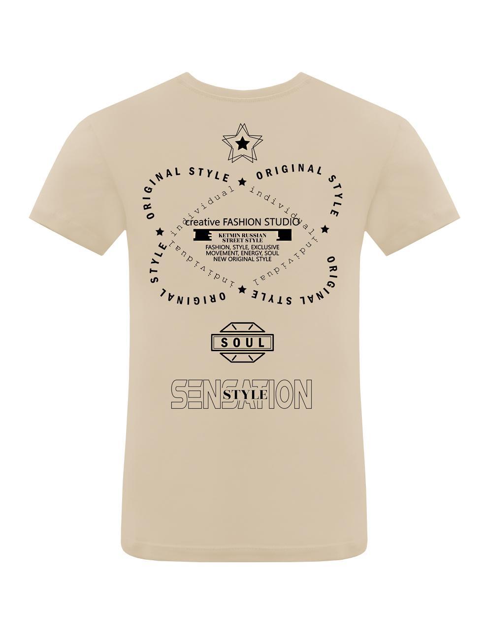 Детская футболка KETMIN Sensation цв.Бежевый