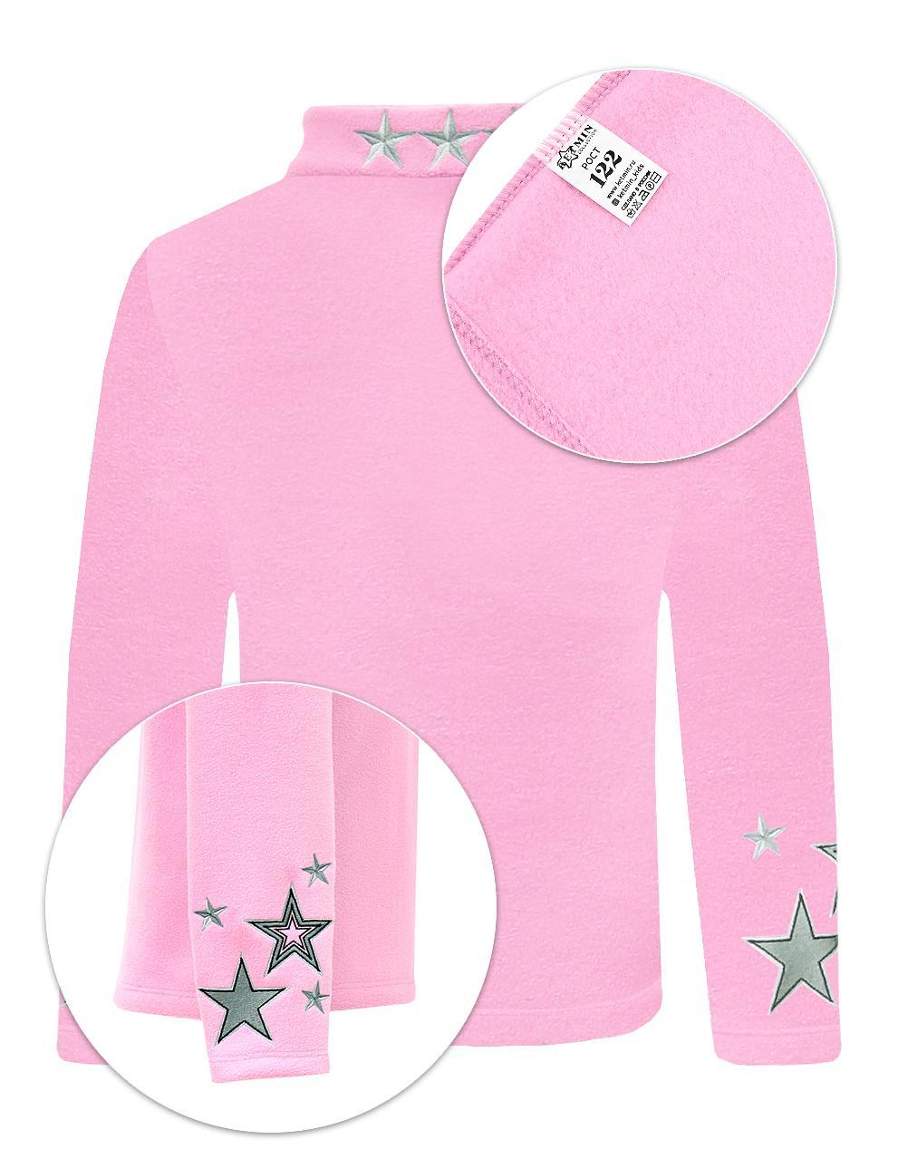 Толстовка детская флис KETMIN Princess цв.Розовый