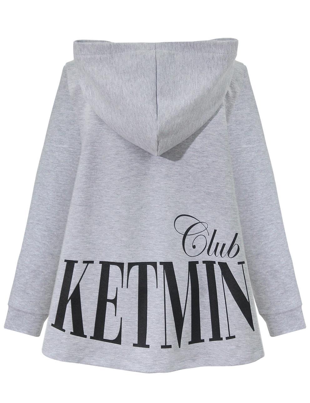 Толстовка детская на молнии KETMIN CLUB цв.Серый меланж