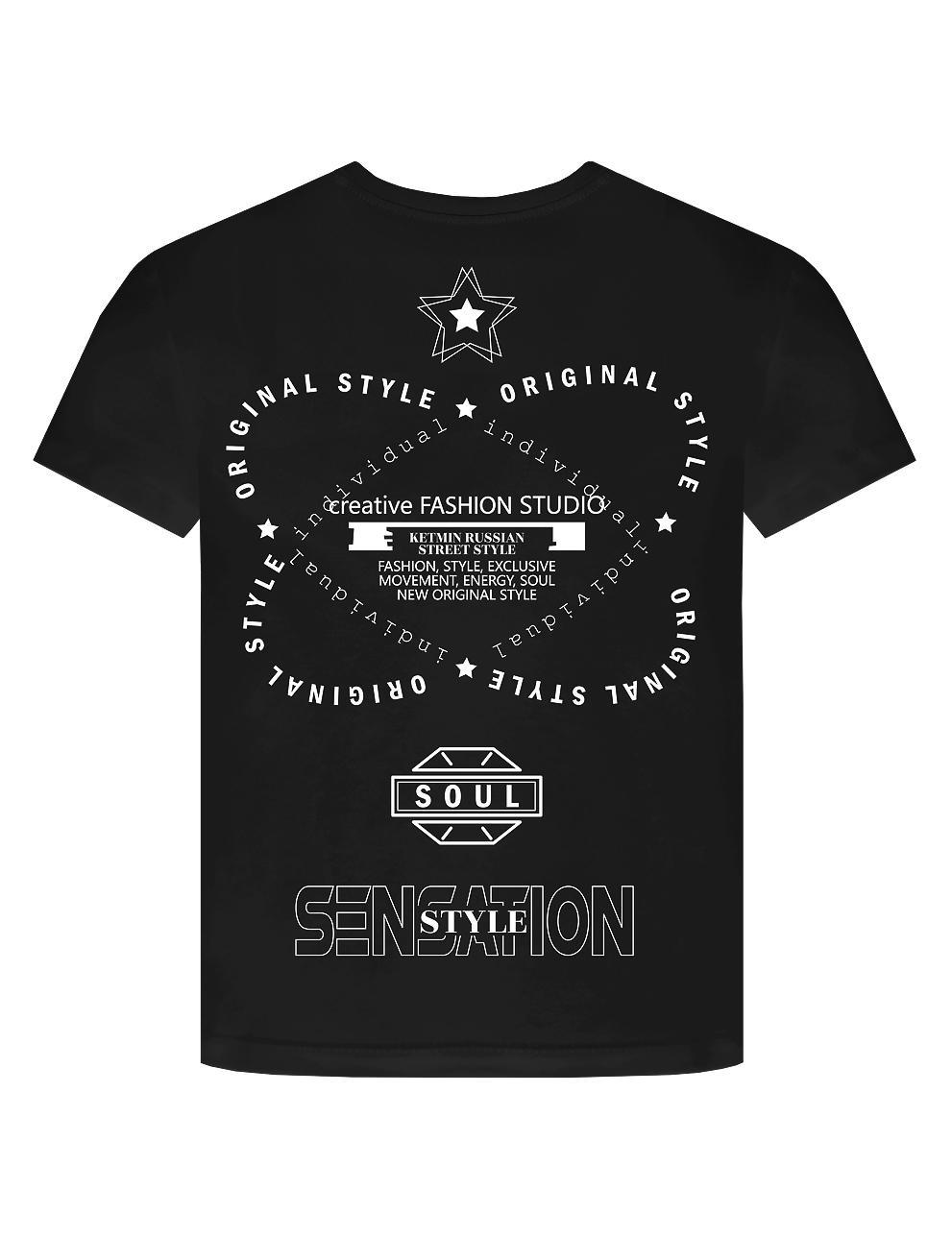 Детская футболка KETMIN Sensation цв.Чёрный
