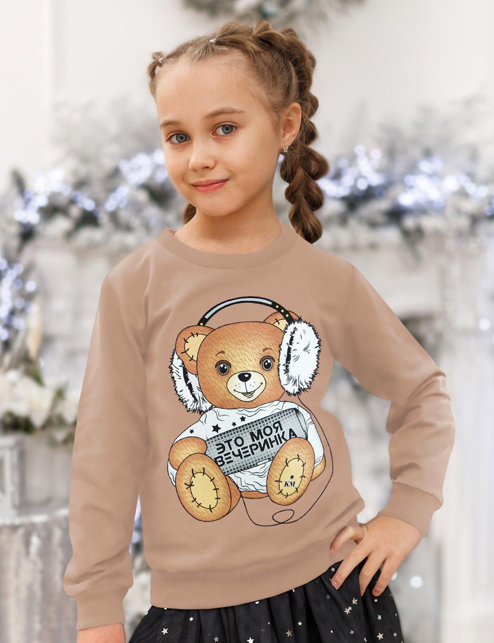 Свитшот детский KETMIN Вечеринка цв.Бежевый с начёсом