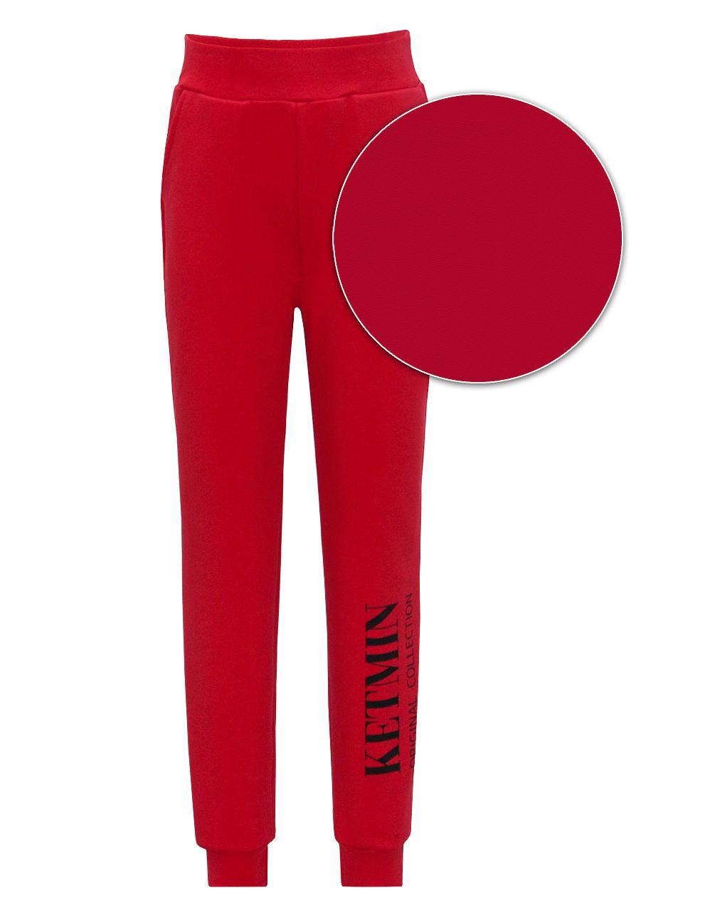 Детский спортивный костюм KETMIN Collection цв.Рубин
