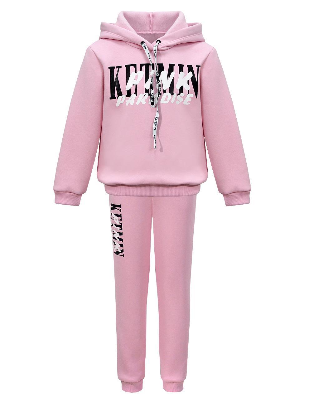 Детский костюм KETMIN Paradise с начёсом цв.Розовый