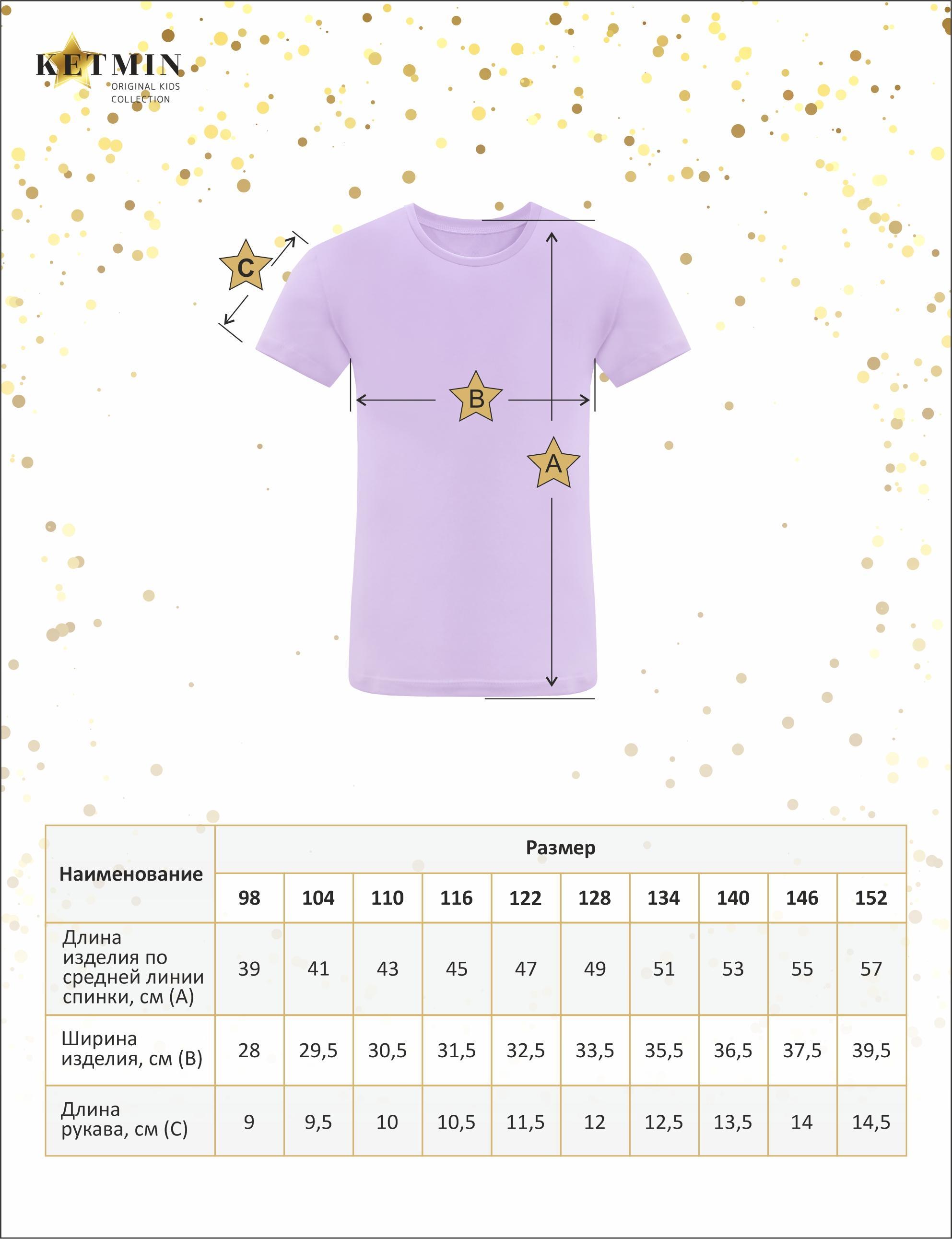 Детская футболка для девочки KETMIN Collection цв.Белый